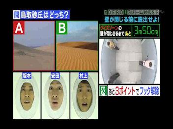 Learn hiragana and katakana in a week