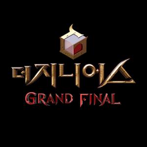 geniusgrandfinal